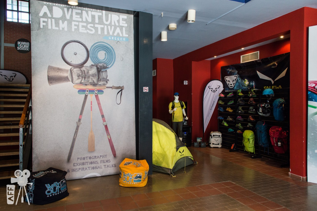 Thessaloniki Adventure Film Festival 2016 Warehouse D Port of Thessaloniki