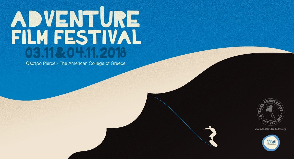 Adventure Film Festival 2018 Θέατρο Pierce – The American College of Greece