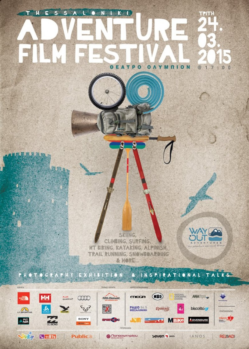 Thessaloniki Adventure Film Festival 2015